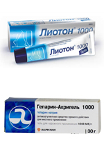 Дапоксетин купить в Уфе цена инструкция