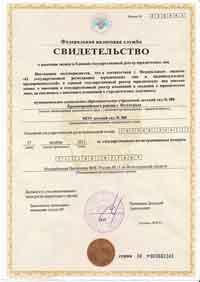 бланк заявления о регистрации работодателя пф
