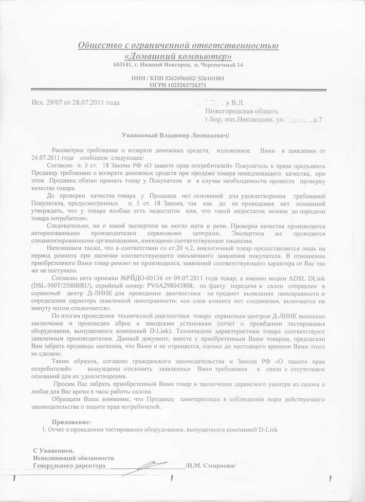 Определение О Принятии Искового Заявления О Взыскании Алиментов Образец